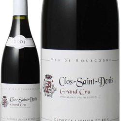 Georges Lignier et Fils Clos Saint Denis Grand Cru