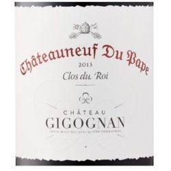Château Gigognan Clos du Roi Châteauneuf-du-Pape