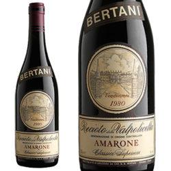 Amarone Della Valpolicella Classico Bertani